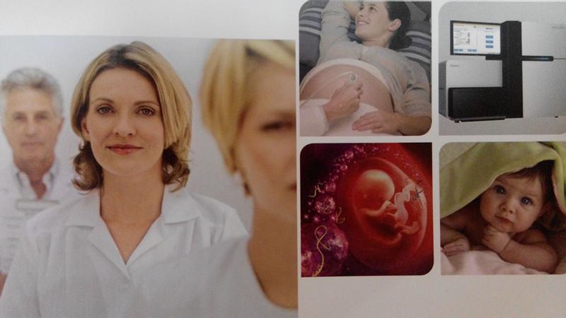 安庆首家采用无创产前胎儿DNA检测技术